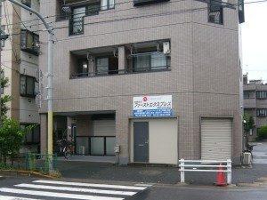 江戸川支店